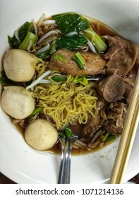 Egg noodles with pork ball and braised pork.