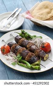 eggplant kebab, patlican kebab, Turkish cuisine