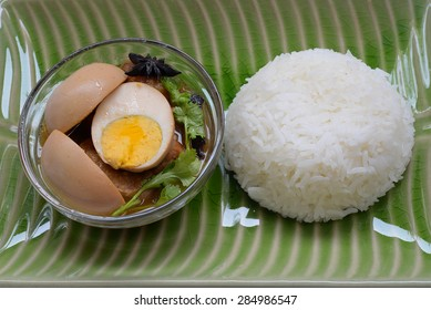 Eggs and sweet pork with fried tofu,boiled in brown sauce(Thai food called Pa lo )