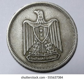 Egypt 1967 - AH1387 5 piastres coin with white background