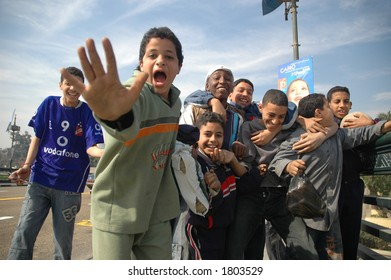 Egypt. Cairo. Casual photo of young Egyptians