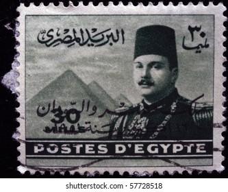 EGYPT - CIRCA 1940s: A stamp printed in Egipt shows Farouk I of Egypt, circa 1940s