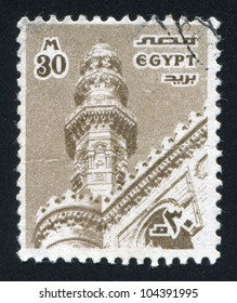 EGYPT - CIRCA 1978: stamp printed by Egypt, shows Mosque, circa 1978
