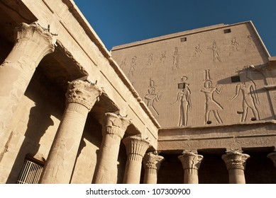 Egypt. Edfu. The Temple of Horus
