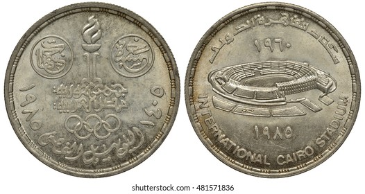 Egypt, Egyptian coin five pounds 1985, Olympic rings, Olympic flame, inscriptions in Arabic script 25 years Cairo international stadium, silver,