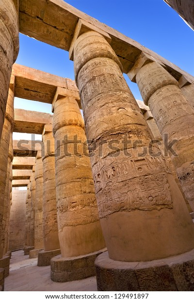 Egypt. Karnak Temple Complex - the Precinct of Amun-Re. Massive columns of the Great Hypostyle Hall