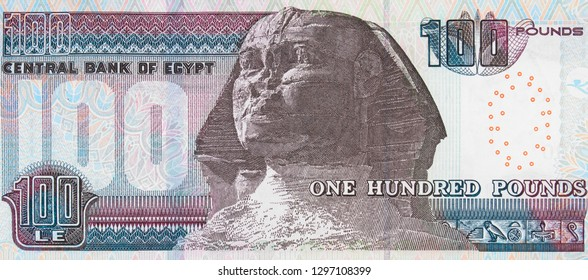Egyptian 100 pounds. Egypt money currency. Egypt economy.