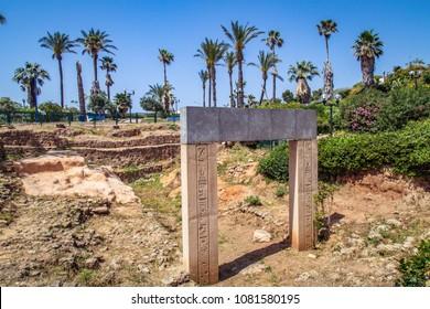 The Egyptian Gate of Rameses II at Jaffa, Israel