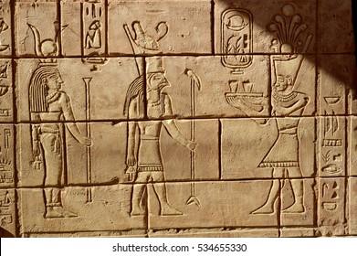 Egyptian hieroglyphics gods goddesses