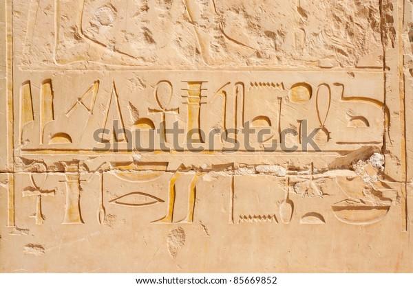 Egyptian hieroglyphics on ruined wall