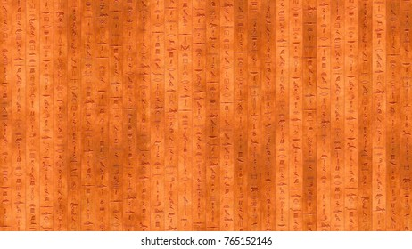 Egyptian Hieroglyphs Ancient Stone Wall Illustration