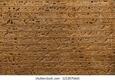 Egyptian hieroglyphs in detail