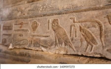 Egyptian hieroglyphs in Mortuary Temple of Seti I, Luxor City, Egypt