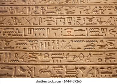 壁のエジプトの絵文字
