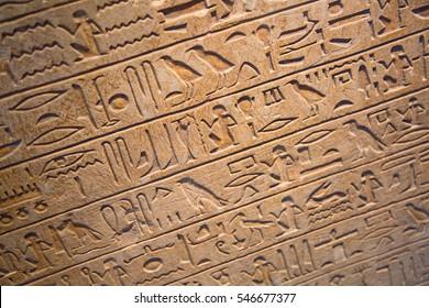 Ägyptische Hieroglyphen an der Wand