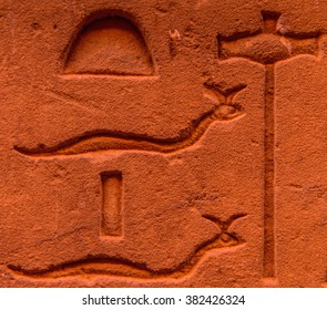 Egyptian hieroglyphs on the wall of the Horus temple in Egypt