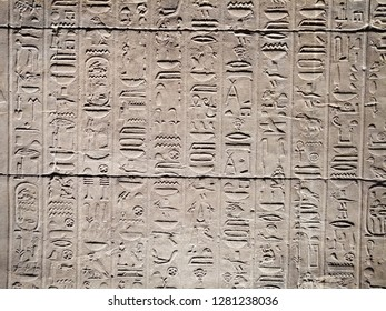 Egyptian Pharaoh Temple ( With Focused Wall Pic)