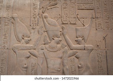 Egyptian Pharaon with the double crown in Kom Ombo temple, Egypt