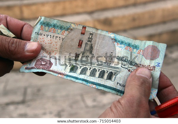 Egyptian pound, EG Currency
