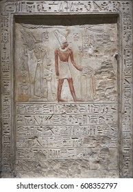 Egyptian Stela from the 18th Dynasty - Dedicated to god Atum and Oriris