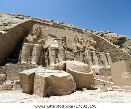 Egyptian stone carvings pyramid stones front stock photo edit now