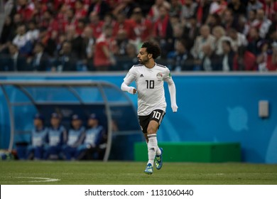 Egyptian striker Mohamed Salah before the match against Russia at FIFA World Cup 2018. 19th 2018, Saint-Petersburg Stadium.