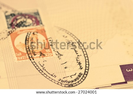 Egyptian Visa Stamp In Passport Sepia