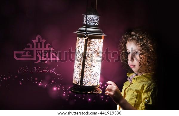 Eid Greeting card - translation ( Eid Mubarak )