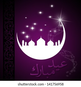 Eid Greeting illustration with silhouettes of the moon, stars and a mosque. Eid Mubarak lettering in arabic script and an ornamental border.