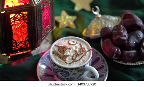 Eid - Islamic holiday. Coffee stencil. The Food of Ramadan. Cup of coffee, dates, dried fruits, sweets
