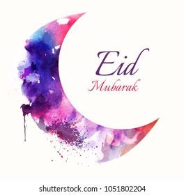 Eid Mubarak beautiful greeting card