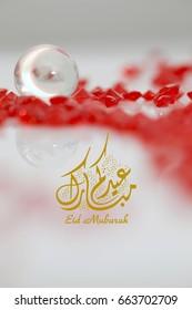 "Eid Mubarak celebration ""eid mubarak"" means greeting of muslim celebration"