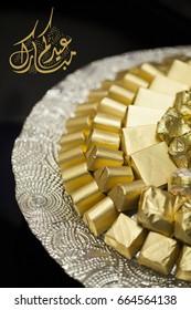 Eid Mubarak with Chocolate sweet gift