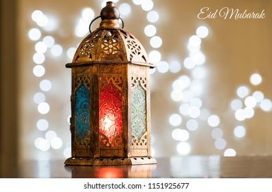 Eid Mubarak meaning Blessed Eid with beautiful lantern