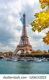 Eiffel Tower in autumn, Paris, France