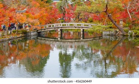 Eikando Zenrinji Temple in Kyoto, Japan