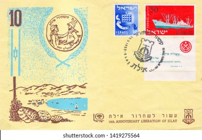 EILAT, ISRAEL, CIRCA 1959: One old envelope issued in honor of the 10 city Eilat Anniversary, Eilat. Series, circa 1959.