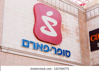 Eilat, Israel - February 9, 2019: Logo and sign in Hebrew language of Super-Pharm. Super-Pharm is a pharmacy chain in Israel, Poland, and China.