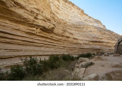 Ein Avdat National Park in Israel. - Shutterstock ID 2031890111