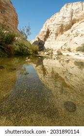 Ein Avdat National Park in Israel. - Shutterstock ID 2031890114