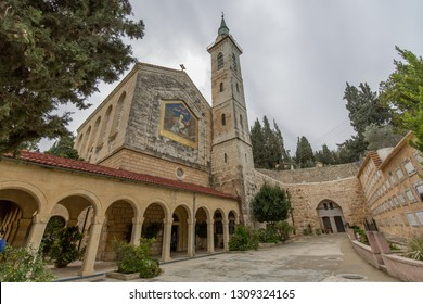 Ein Karem, Israel - 15 February 2018: The Church of the Visitation  or Abbey Church of St John in the Woods