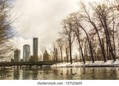 Ekaterinburg. The city pond. Yekaterinburg-City