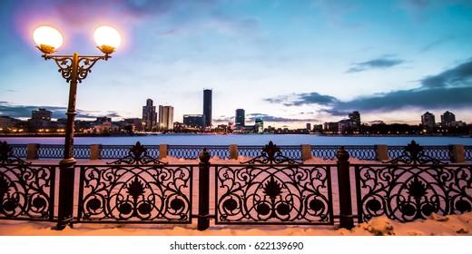 Ekaterinburg . City quay. Yekaterinburg-City