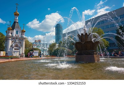 Ekaterinburg, Russia. 06.24.2018 View of the fountain, church and high-rise building in the center of Yekaterinburg. Vysotsky building. Editorial.