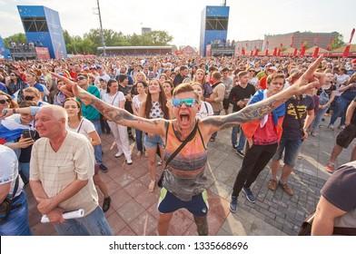 Ekaterinburg, Russia. 06.25.2018  Football fan in the 2018 FIFA World Cup fan zone. Editorial.