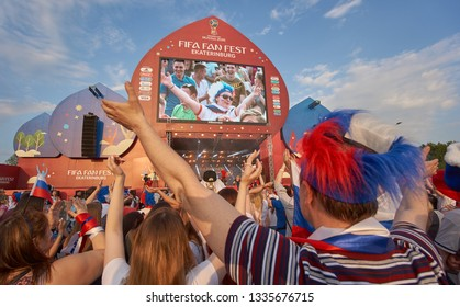 Ekaterinburg, Russia. 06.25.2018  Football fans in the 2018 FIFA World Cup fan zone. Editorial.