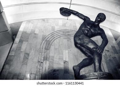 Ekaterinburg, Russia, 08.08.08: discus thrower in the station Dinamo, Ekaterinburg
