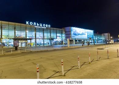 Ekaterinburg, Russia - April 08, 2017: Night view of the passenger terminal of Koltsovo Airpor