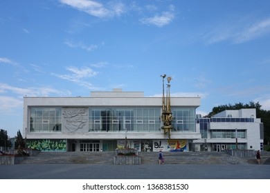 EKATERINBURG, RUSSIA - CIRCA JUNE 2018: View of the city of Ekaterinburg