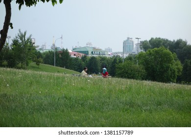 EKATERINBURG, RUSSIA - CIRCA JUNE 2018: View of the city of Ekaterinburg seen from the hills